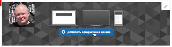 http://img.zzweb.ru/img/753957/Voila_Capture367.png