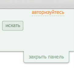 http://img.zzweb.ru/img/754281/Voila_Capture374.png