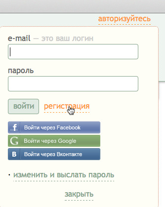 http://img.zzweb.ru/img/754281/Voila_Capture376.png