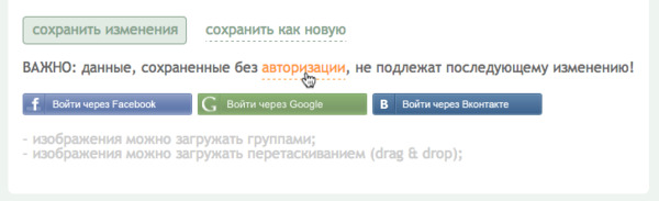 http://img.zzweb.ru/img/754281/Voila_Capture378.png