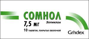 http://img.zzweb.ru/img/756570/somnol.jpg