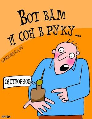 https://img.zzweb.ru/img/756765/son-v-ruku.jpg