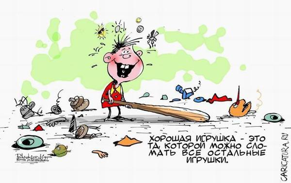http://img.zzweb.ru/img/756915/tsvetok-zhizni.jpg