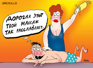 http://img.zzweb.ru/img/756916/massazh.jpg
