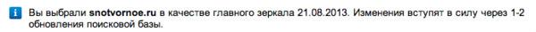 http://img.zzweb.ru/img/757704/img_29.png