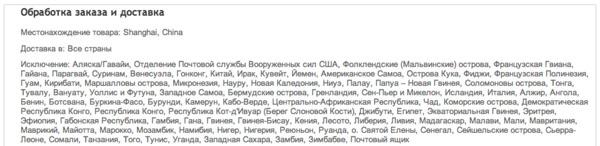 http://img.zzweb.ru/img/757759/img_31.png