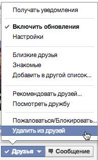 http://img.zzweb.ru/img/757980/img_36.png