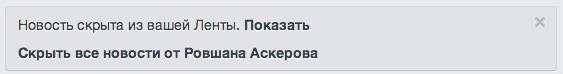 http://img.zzweb.ru/img/757980/img_37.png