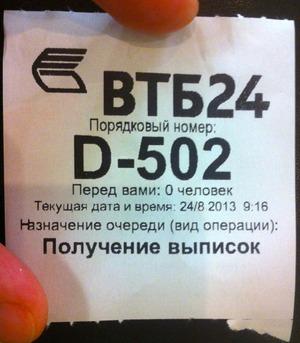 http://img.zzweb.ru/img/758138/dt.jpg