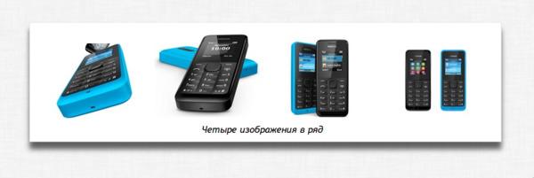 https://img.zzweb.ru/img/759195/img_67.png