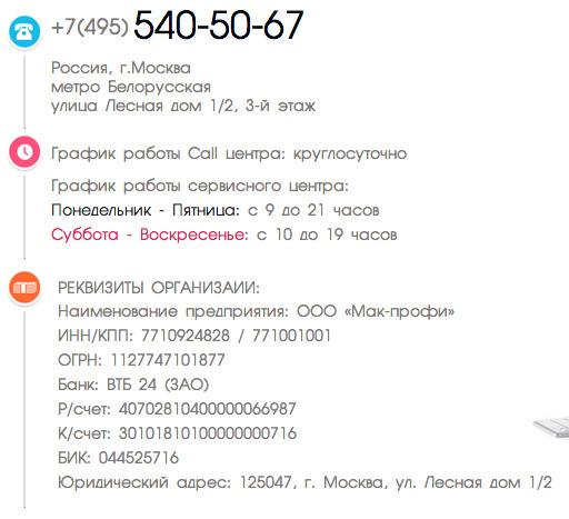 http://img.zzweb.ru/img/759720/img_84.png