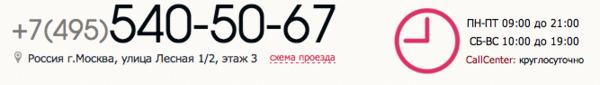 http://img.zzweb.ru/img/759720/img_86.png
