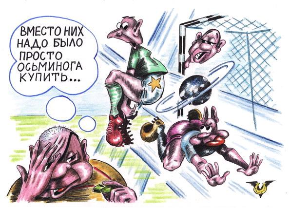 https://img.zzweb.ru/img//759763/Прозрение1.jpg