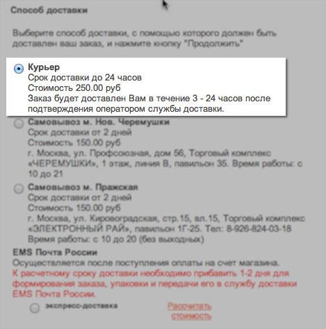 https://img.zzweb.ru/img/759910/img_92.png
