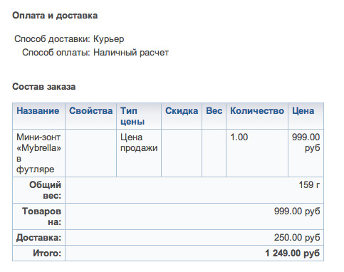 https://img.zzweb.ru/img/759910/img_95.png