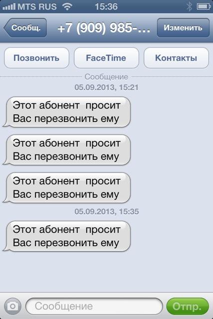 http://img.zzweb.ru/img/759910/u1.jpg