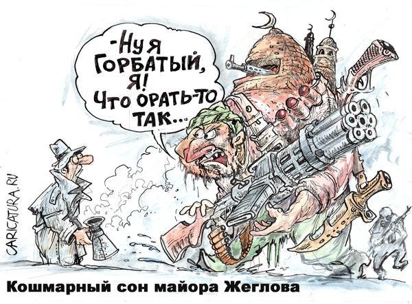 https://img.zzweb.ru/img/760596/son-zheglova.jpg