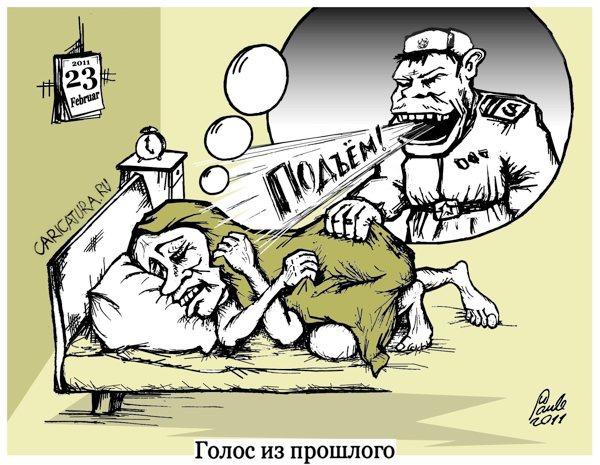 http://img.zzweb.ru/img/760599/son-armiya.jpg