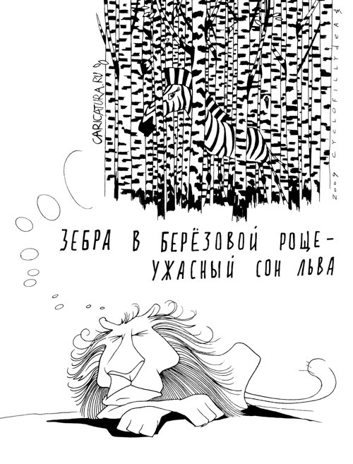 https://img.zzweb.ru/img/760622/son-l_va.jpg