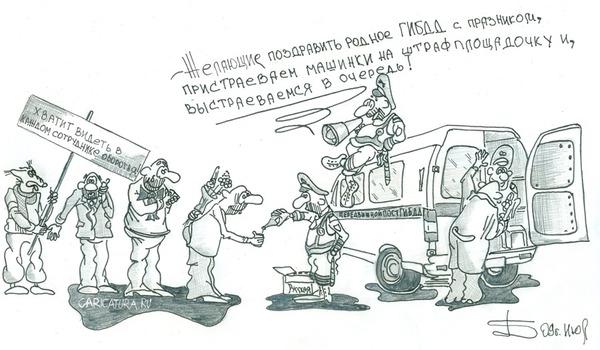 http://img.zzweb.ru/img/761067/son-inspektora-GIBDD.jpg