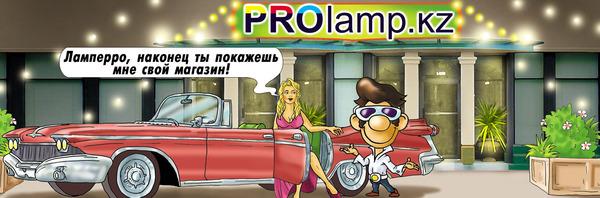 https://img.zzweb.ru/img/763699/Л001.jpg