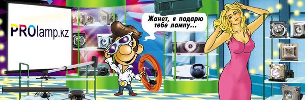 http://img.zzweb.ru/img/763699/Л002.jpg