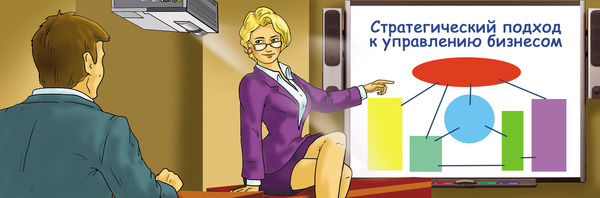 https://img.zzweb.ru/img/763699/Л003.jpg