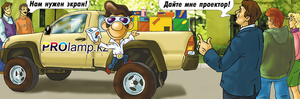 http://img.zzweb.ru/img/763699/Л004.jpg