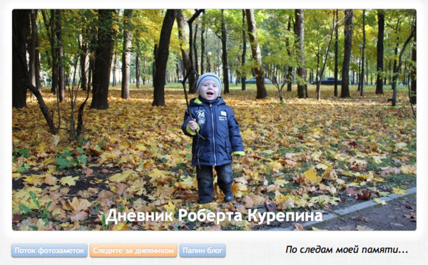 http://img.zzweb.ru/img/765642/Voila_Capture45.png