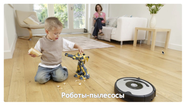 http://img.zzweb.ru/img/765642/Voila_Capture47.png