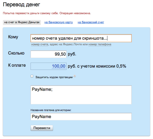 http://img.zzweb.ru/img/766310/Voila_Capture69.png