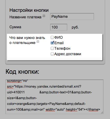 http://img.zzweb.ru/img/766310/img_128.png