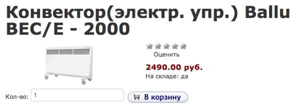 https://img.zzweb.ru/img/766729/Voila_Capture70.png