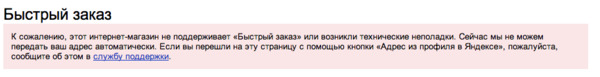 http://img.zzweb.ru/img/766729/Voila_Capture72.png