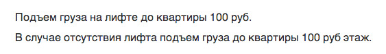 https://img.zzweb.ru/img/766729/Voila_Capture73.png