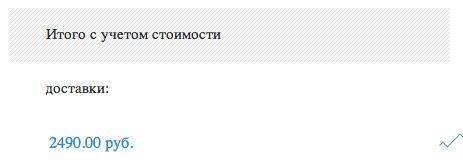 https://img.zzweb.ru/img/766729/Voila_Capture76.png