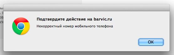 https://img.zzweb.ru/img/766729/Voila_Capture77.png