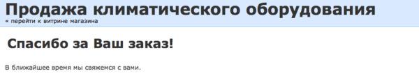 https://img.zzweb.ru/img/766729/Voila_Capture79.png