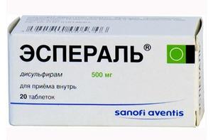 Медицинские препараты лечение алкоголизма народная медицина лечение алкоголизма травами