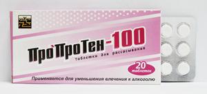 http://img.zzweb.ru/img/767101/proproten-100.jpg