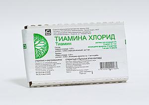 http://img.zzweb.ru/img/767107/tiamina-hlorid.jpg