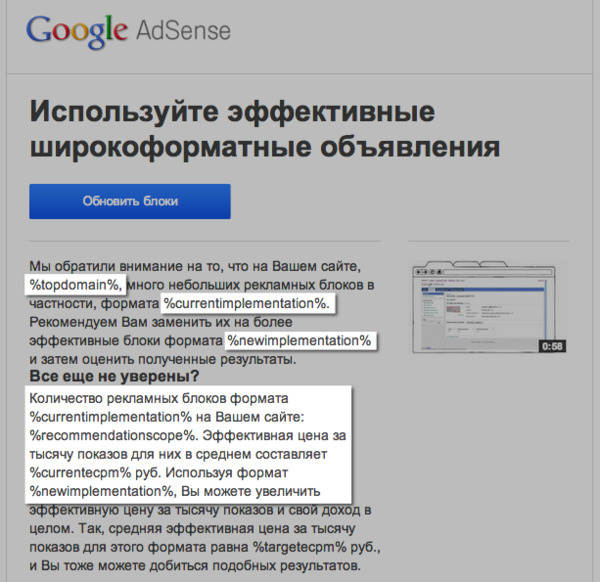 http://img.zzweb.ru/img/767596/Voila_Capture86.png