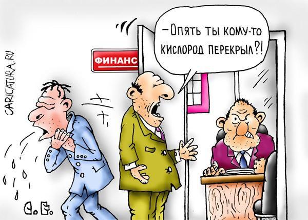 https://img.zzweb.ru/img/768312/kislorodniy-ventil.jpg