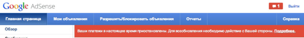 http://img.zzweb.ru/img/768701/Voila_Capture95.png