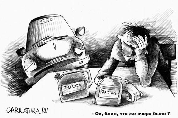 https://img.zzweb.ru/img/768732/5381.jpg
