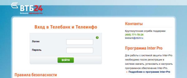 http://img.zzweb.ru/img/769109/Voila_Capture96.png