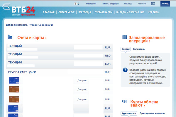 http://img.zzweb.ru/img/769109/Voila_Capture97.png
