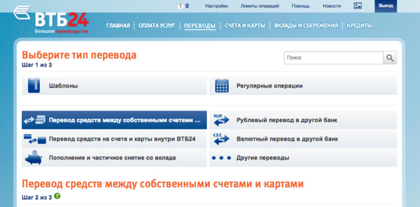 http://img.zzweb.ru/img/769109/Voila_Capture99.png