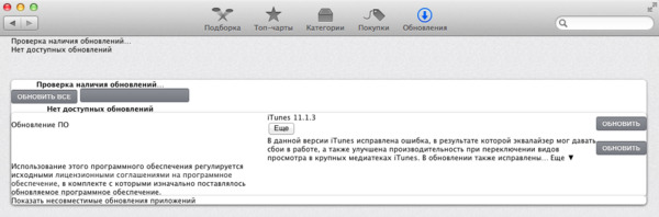 http://img.zzweb.ru/img/769110/Voila_Capture100.png