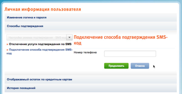 http://img.zzweb.ru/img/769115/Voila_Capture101.png